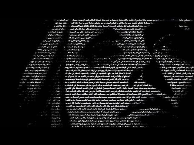 Fairuz - Sakana al Layl (Tantra Lounge Mix)