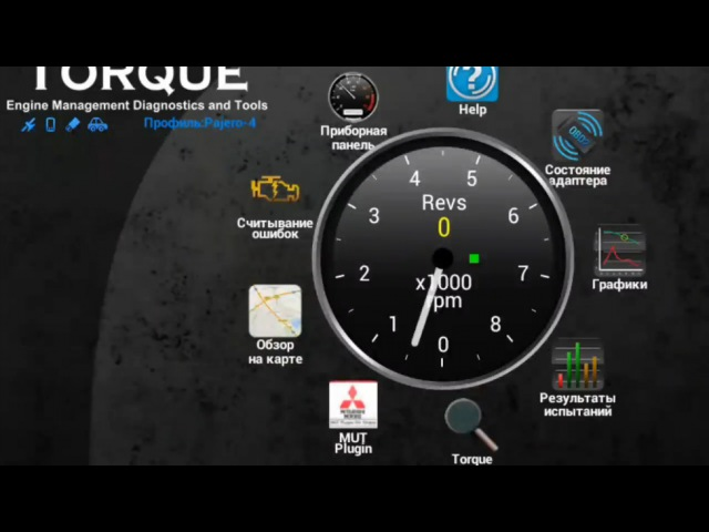 Torque Pro Android. Mitsubishi Pajero First Steps. OBD2 адаптер ELM327, звук улучшен