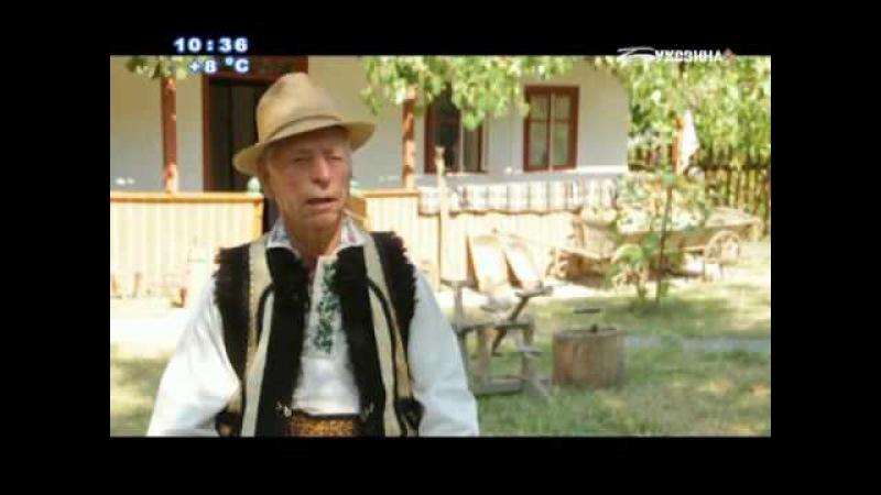 Povestea de viaţă a lui Ionică Semeniuc din Voloca (TV Bucovina Cernăuți)