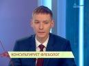 Полезная консультация с флебологом Париковым М А 3 апреля 2017 г