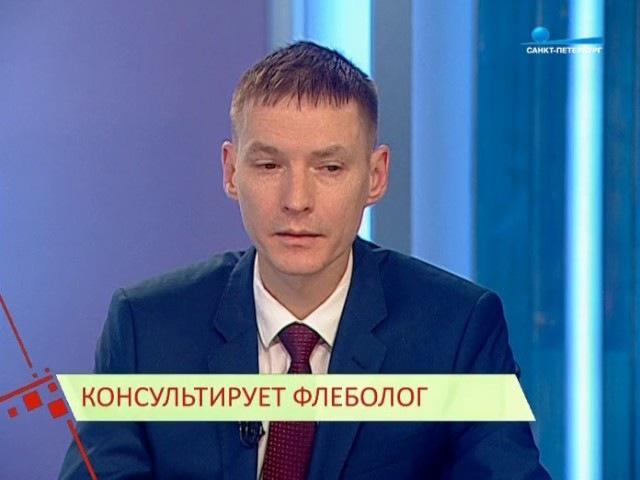 Полезная консультация с флебологом Париковым М.А. 3 апреля 2017 г.