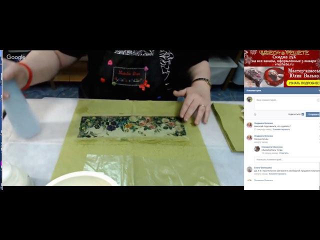 МК Наклеивание салфетки на сложную круглую поверхность Наталья Блисс