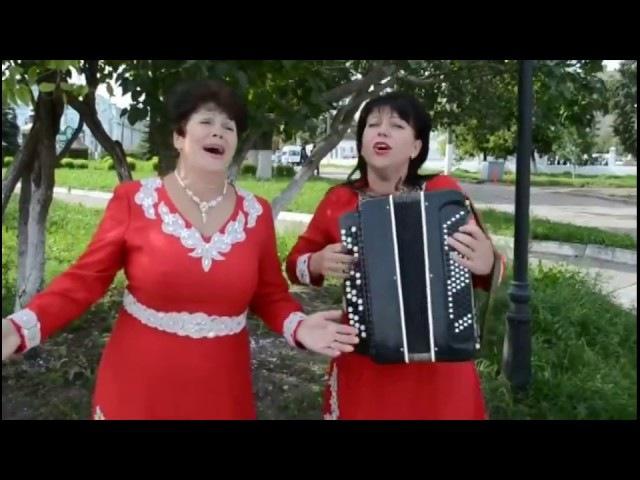 Я когдато была молодая ! Любовь Вороненкова и Елена Кожухова ансамбль трио радос...