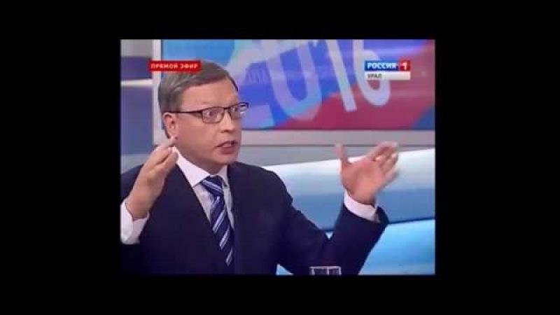 Александр Бурков добил единоросса на Урал ТВ