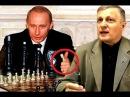 Возможно ли управлять Россией, без учёта интересов клановых группировок. Аналитика Валерия Пякина.