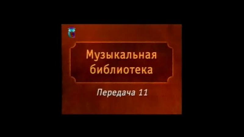 Передача 11. Владимир Одоевский. Городок в табакерке