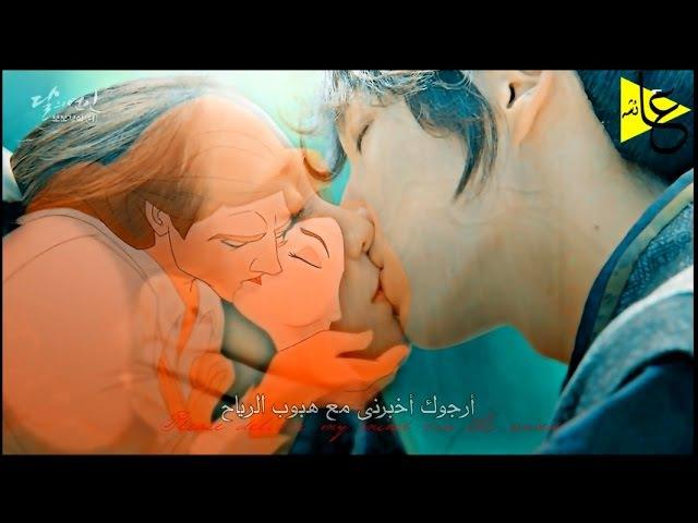 Wang So Hae Soo | Beauty And The Beast ~ Will Be Back - Moon Lovers Scarlet Heart Ryo