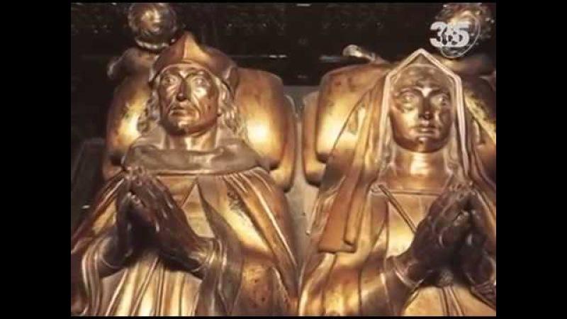 Час истины. Генрих VII Тюдор