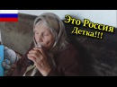 Это Россия, Детка! Русские и не только приколы! Смешно до слёз Подборка приколов!
