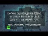 Госдеп отказался сравнивать доклад разведки США с пробиркой Пауэлла