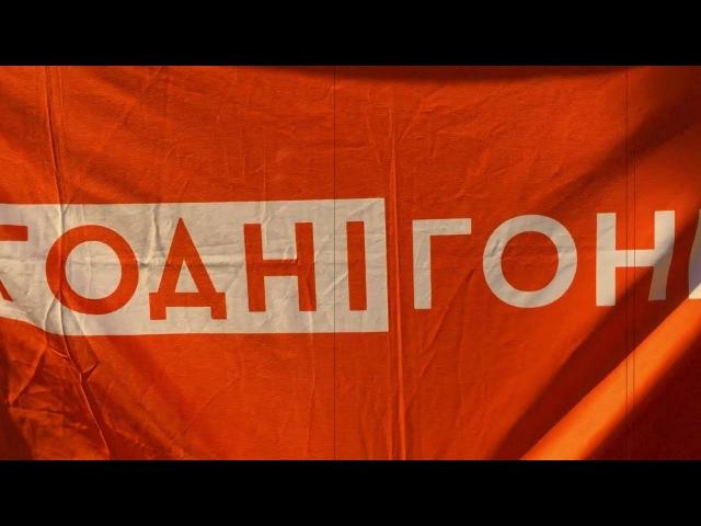 ПДН | Кросс кантри гонка с раздельным стартом от Godni Gonky