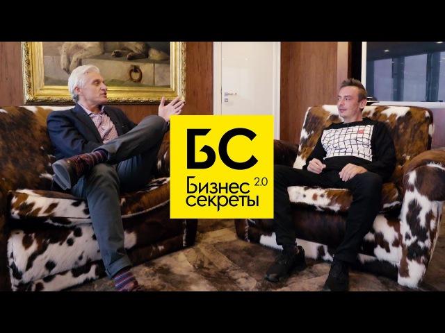 Бизнес-секреты 3.0: основатель Aviasales Константин Калинов