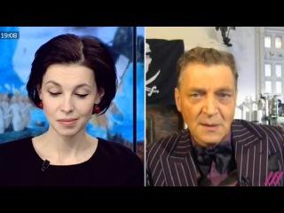 Александр Невзоров Паноптикум 20 апреля 2017