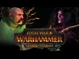 Total War: WARHAMMER - Grim & The Grave Official Trailer (PEGI ENG)