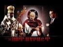 Пророчество = Бог даст смерть антихриста Путина как Царь Руси =ГУГЛиТЕ 15 божих знаков... !