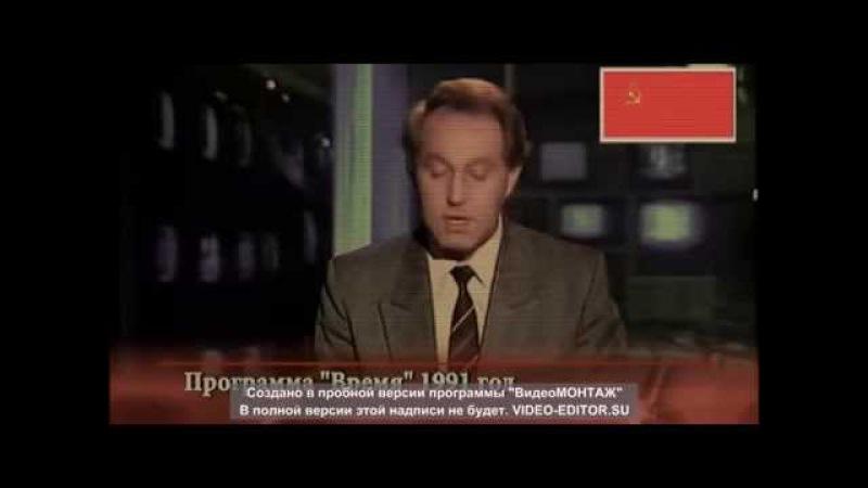 Предательство народа СССР.
