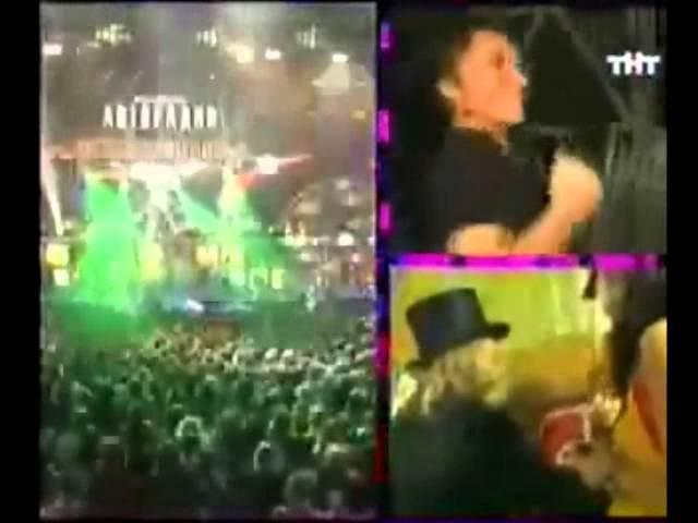 Radiorama - Yeti (1987) Stereo