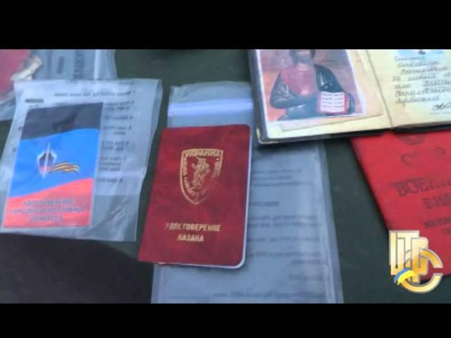 20 июля 2014. Лисичанск. Затримані терористи під Лисичанськом (20.07.14)