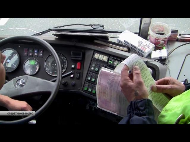Междугородние автобусы под контролем ОГИБДД