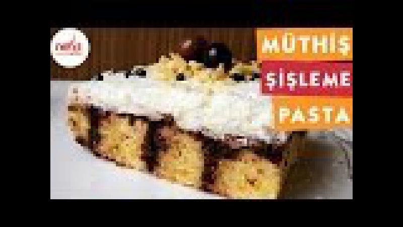 Müthiş Şişleme Pasta - Pasta Tarifi - Nefis Yemek Tarifleri