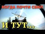 Когда почти сбил и тут... Эпизоды на Ла-5 и Як-1. Ил-2 Штурмовик Битва за Сталинград...