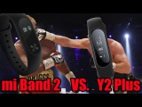 Y2 PLUS полный обзор фитнес трекера. На рынке убийца mi band 2?