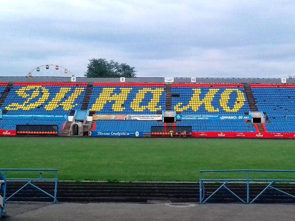 На стадионе «Динамо» в Ставрополе началась долгожданная реконструкция