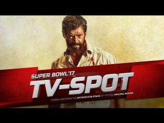 ENG | ТВ-Спот: «Логан / Logan» 2017 SB'17