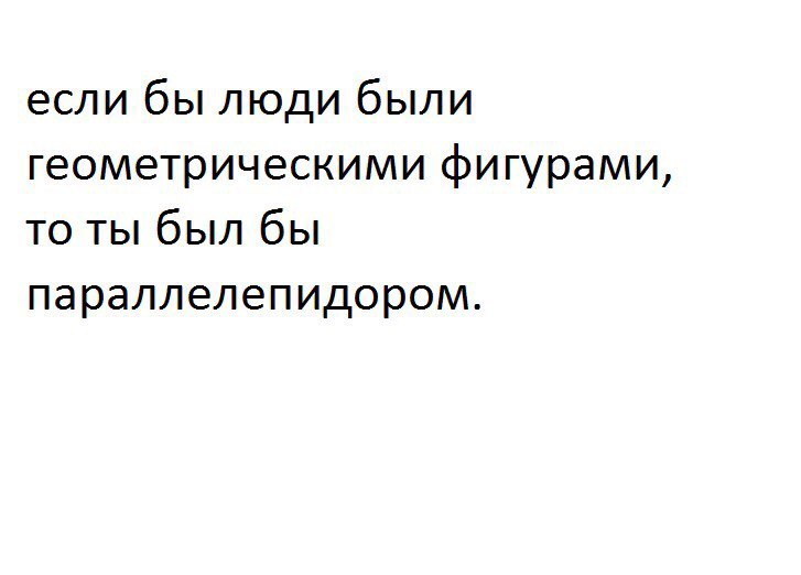 https://pp.vk.me/c637119/v637119040/1da6b/EyxplHGu5Zs.jpg