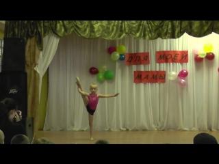 Наша очаровательная гимнастка Гаврилова Арина