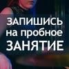 """Барабанная школа """"ПУЛЬС"""""""