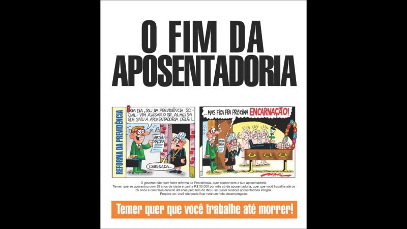 Greve du 28 avril 2017 au Brésil