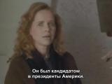 «Диспут» |1990| Режиссер: Бернт Амадеус Капра | драма
