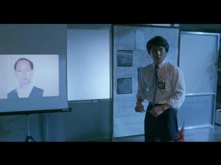 Криминальная история / Cung on zo (Гонконг, 1993)
