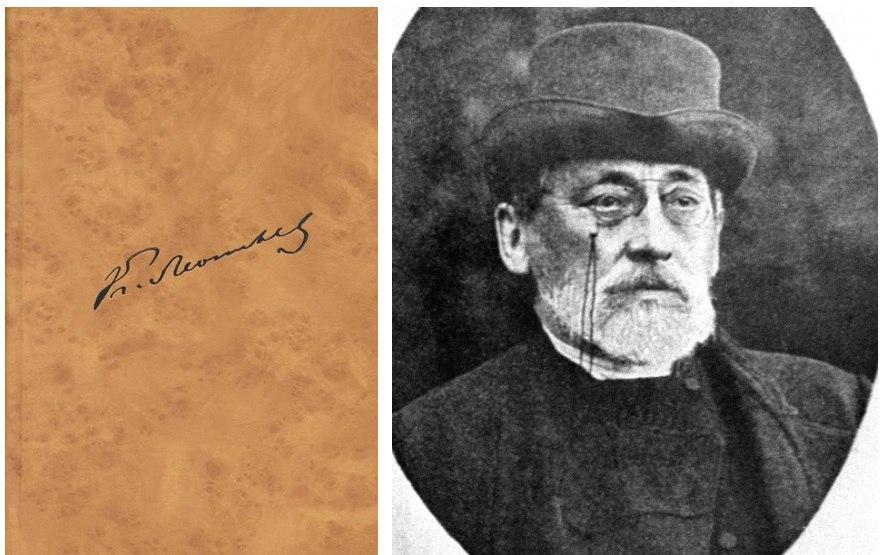 Леонтьев К.Н. Полное собрание сочинений и писем в 12 томах. Том 10