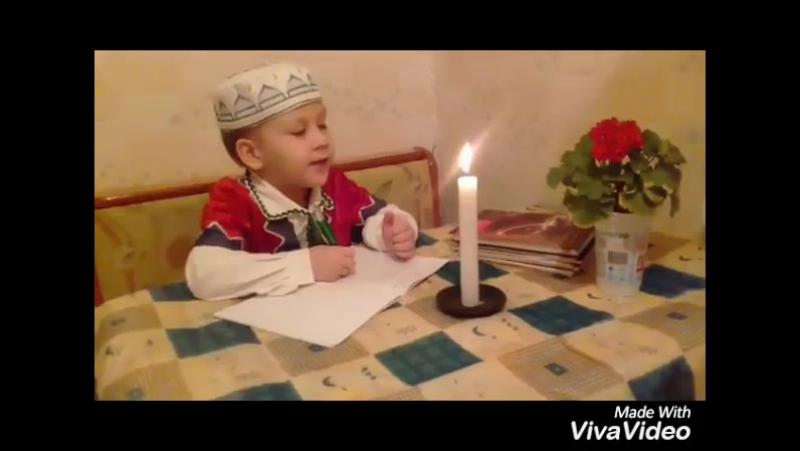 Ишморатов Ильнар Ильдус улы, РБ Ишембай районы Ҡанаҡай ауылы.