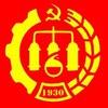 Администрация городского округа город Дзержинск