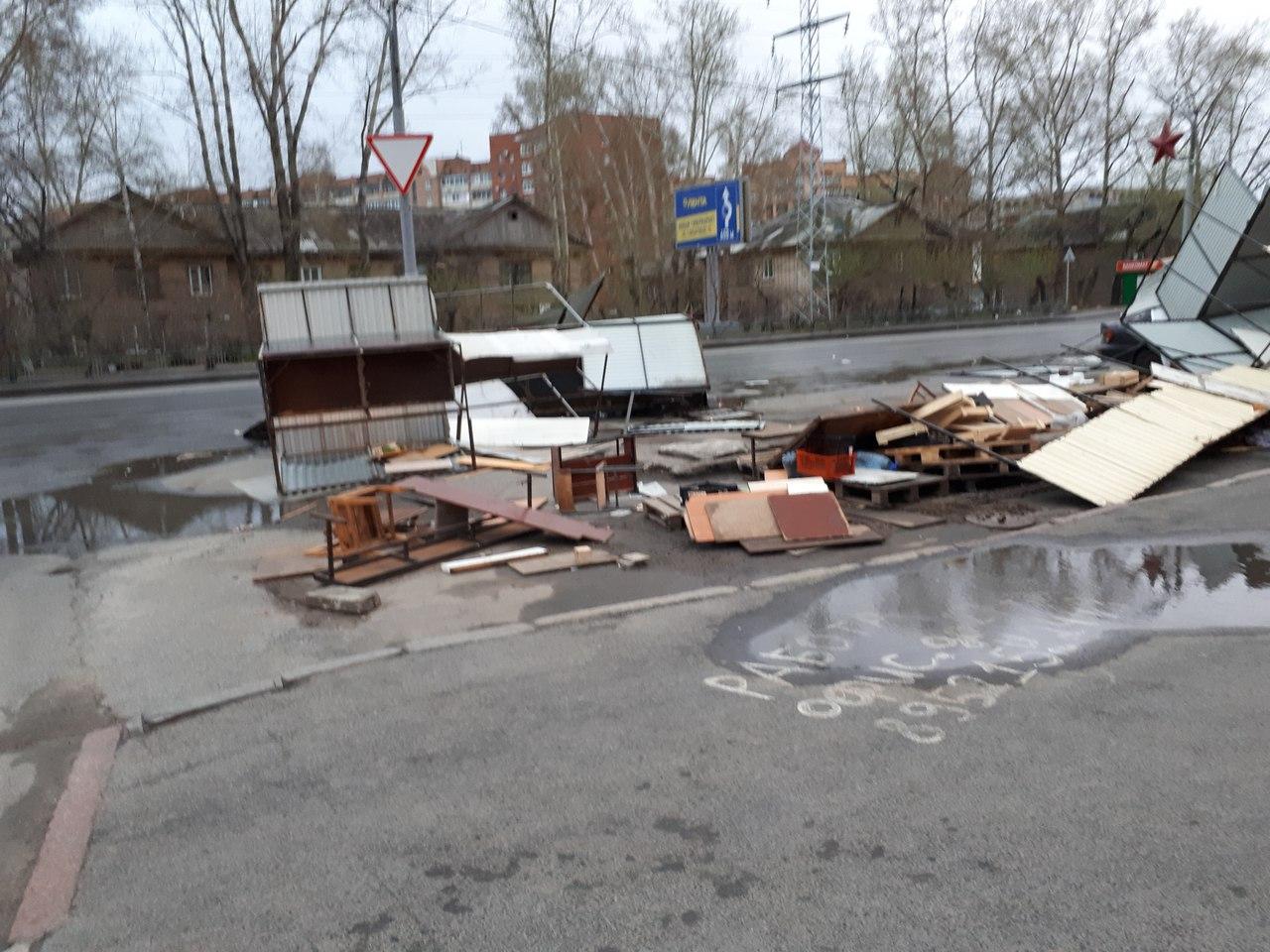 Непогода в Томске оставила без света жителей более 60 адресов