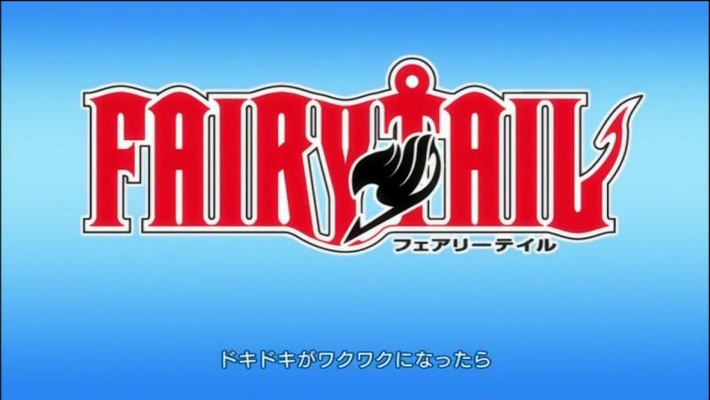 Сказка о Хвосте Феи 2 Опенинг / Fairy Tail 2 Opening