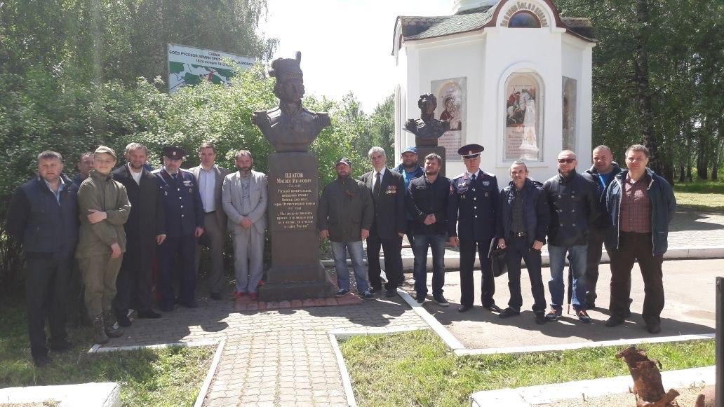 День памяти и скорби по погибшим в Великой Отечественной Войне