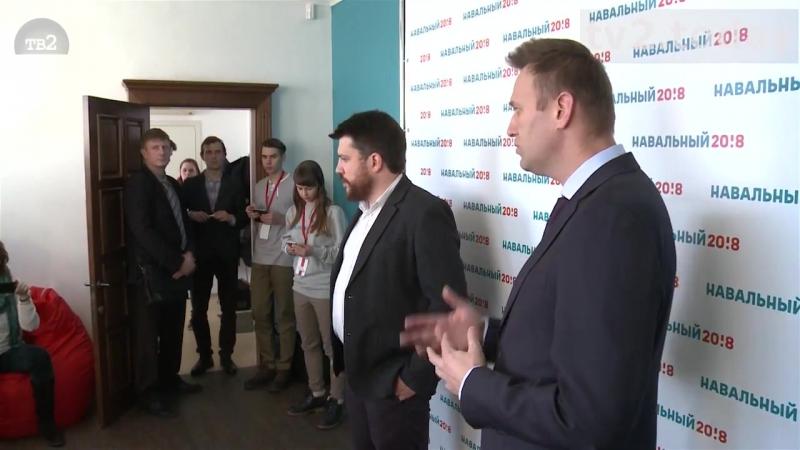 РЕЖИМ ОПГ ОЗЕРО засцал приезда Навального в ТОМСК и ЗАМИНИРОВАЛ ЗДАНИЕ.