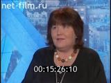 Час пик (13.05.1996) Виктория Токарева