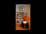 Продажа африканского джембе + абонемент на обучение по цене барабана!