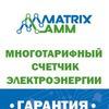 Счетчики электроэнергии MTX