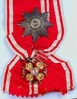 Ордена и медали РИ: