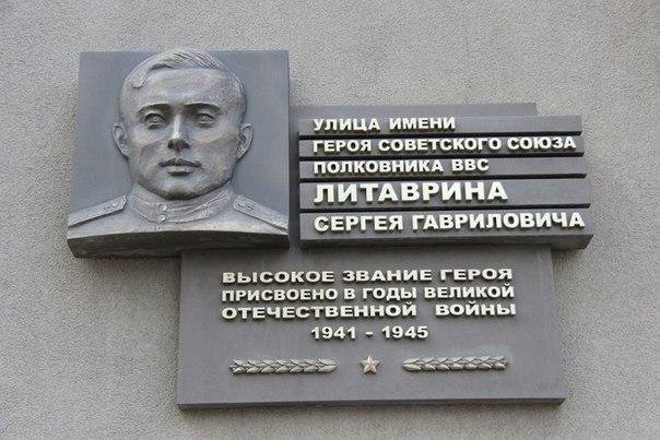 Сергей Литаврин: защитник ленинградского неба