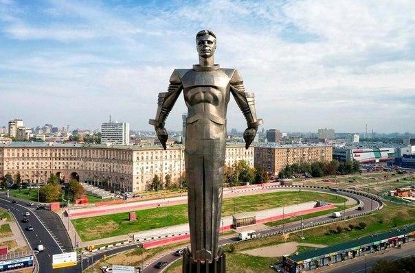 Памятник Юрию Алексеевичу Гагарину в Москве
