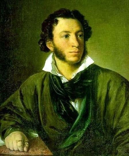 В знаменитый лицей Пушкин, оказывается, поступил по