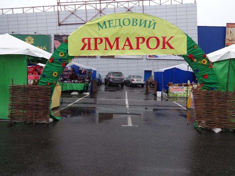 На Салтовке устроили распродажу лечебных средств (ФОТО)