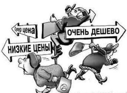 Новая волна черного пиара захлестнула Харьков